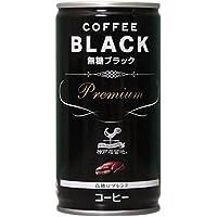神戸居留地 ブラックコーヒー  185g×30本