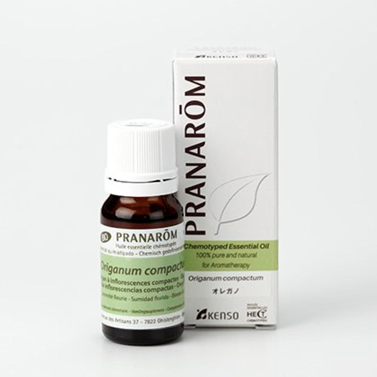 織る意気込み一致するオレガノ 10mlミドルノート プラナロム社エッセンシャルオイル(精油)