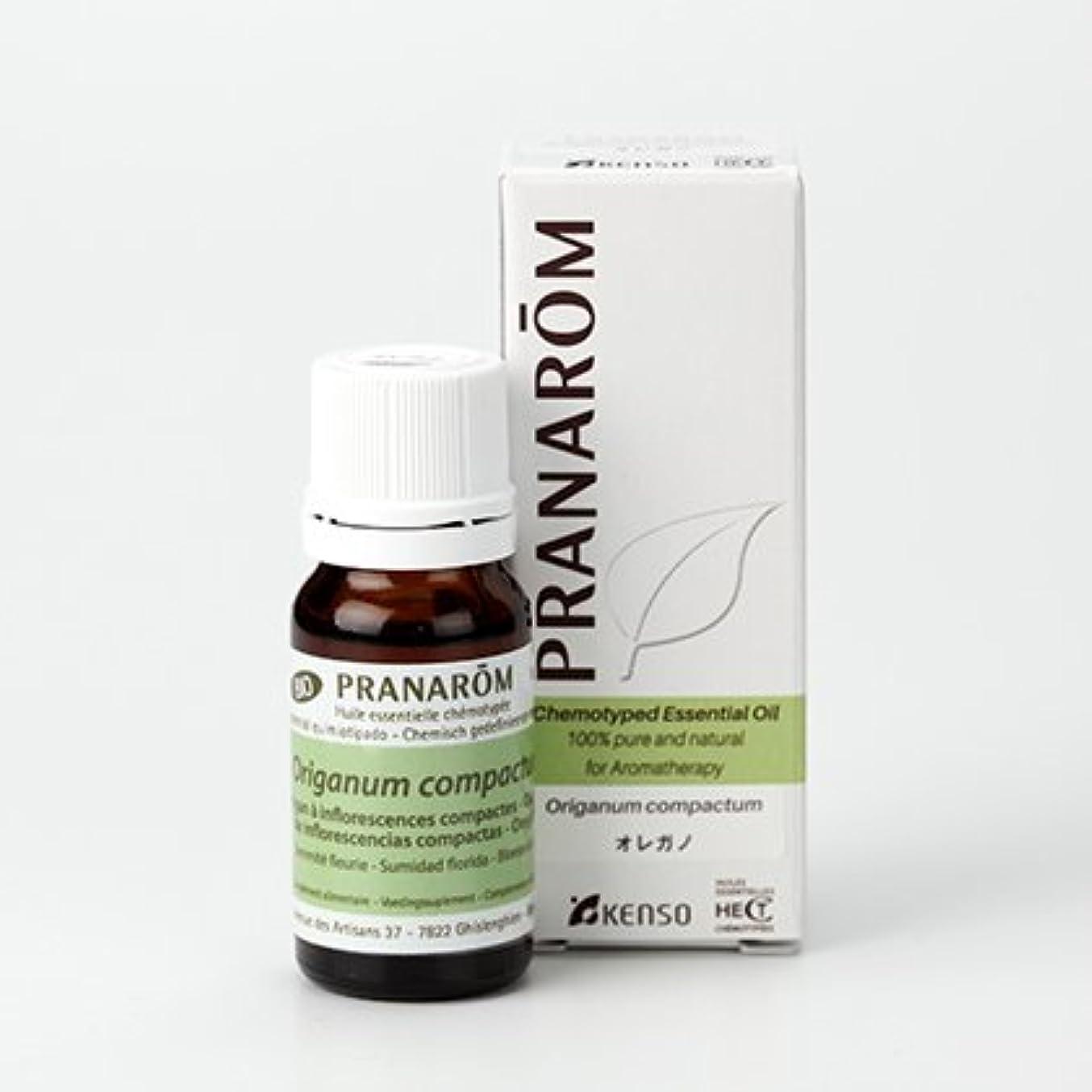 オレガノ 10mlミドルノート プラナロム社エッセンシャルオイル(精油)