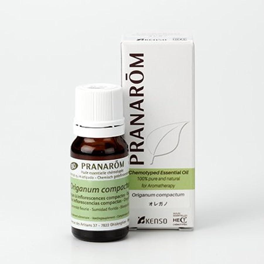 配管委任する分子オレガノ 10mlミドルノート プラナロム社エッセンシャルオイル(精油)