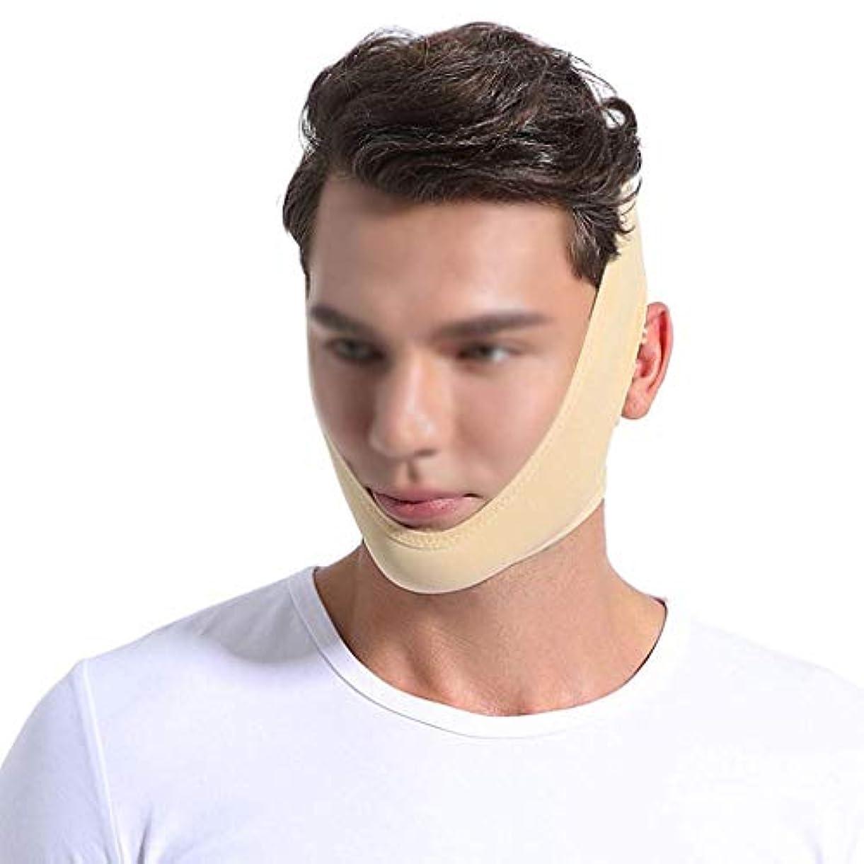 単独でしっとり怖がらせる医療用ワイヤーカービング後、リフティングマスクを再開し、男性と女性の顔の弾性包帯のヘッドギアは小さなVフェイスの薄いフェイスマスクを結びました