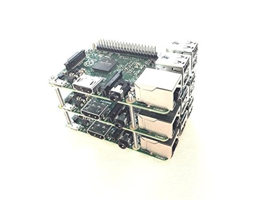 シャベル検出手荷物Raspberry Piスタック' em高、ケースカバー壁マウントハードウェア、スタックUp To 3ラズベリーPi、使用ハードウェアfor any構成、家電製品Basics、2で1デザイン
