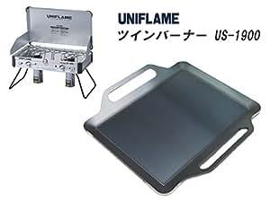 ユニフレーム ツインバーナー US-1900 対応 グリルプレート 板厚4.5mm (グリル本体は商品に含まれません)