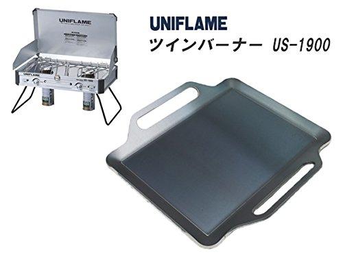 ユニフレームのツインバーナー専用の鉄板