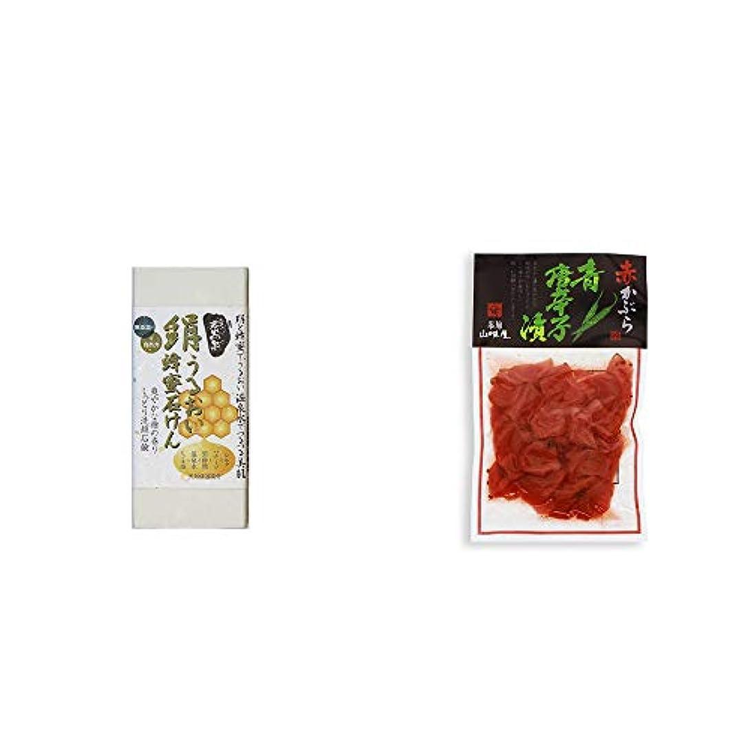 助言するシャイ瞑想的[2点セット] ひのき炭黒泉 絹うるおい蜂蜜石けん(75g×2)?飛騨山味屋 赤かぶら 青唐辛子漬(140g)