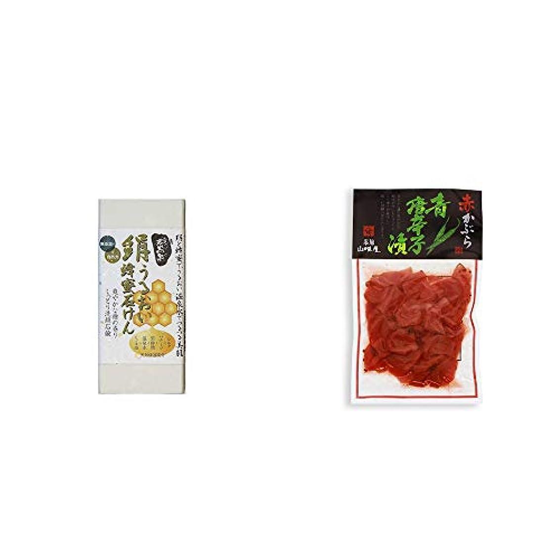 おもちゃ月歌[2点セット] ひのき炭黒泉 絹うるおい蜂蜜石けん(75g×2)?飛騨山味屋 赤かぶら 青唐辛子漬(140g)
