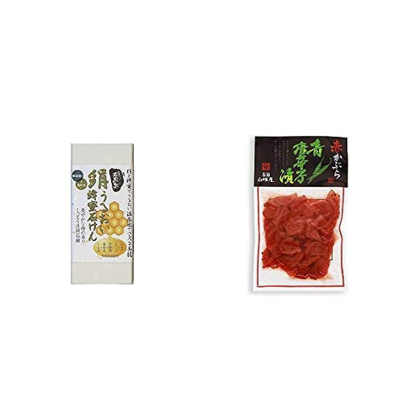 夕食を作るキャリア誓約[2点セット] ひのき炭黒泉 絹うるおい蜂蜜石けん(75g×2)?飛騨山味屋 赤かぶら 青唐辛子漬(140g)