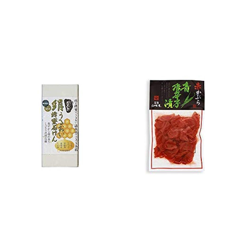 商業の表向き証書[2点セット] ひのき炭黒泉 絹うるおい蜂蜜石けん(75g×2)?飛騨山味屋 赤かぶら 青唐辛子漬(140g)