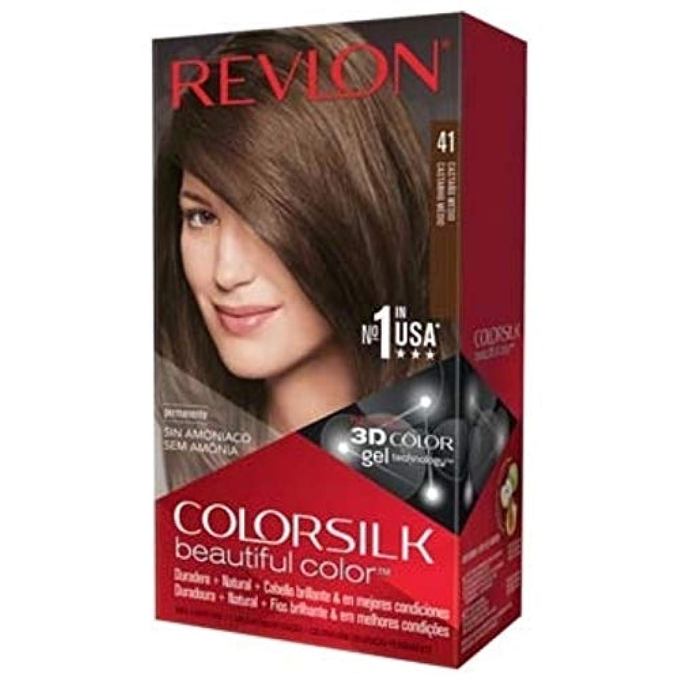 エキスパート繊維ねじれRevlon 4NミディアムヘアカラーColorsilk、ブラウン