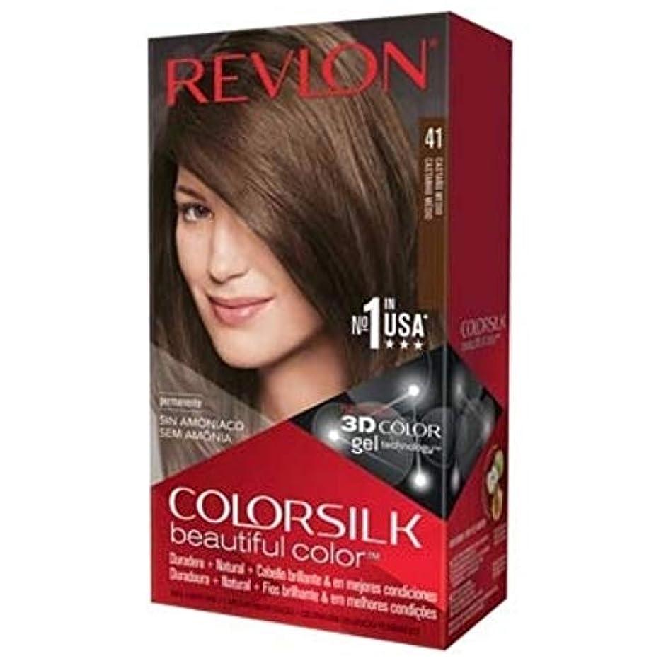 Revlon 4NミディアムヘアカラーColorsilk、ブラウン