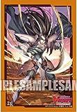 ブシロードスリーブコレクション ミニ Vol.369 カードファイト!! ヴァンガード『レーブンヘアードエイゼル』 パック