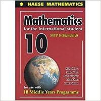 数学 PRE 卒業証書