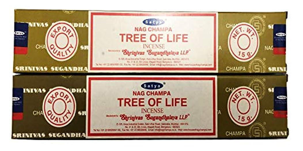 評論家レジデンススナップSatya Nag Champa – Tree of Life Incense Sticks – 2個のパック各15グラム