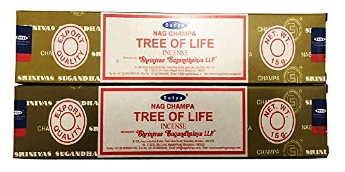 最後のファランクスマーチャンダイジングSatya Nag Champa – Tree of Life Incense Sticks – 2個のパック各15グラム