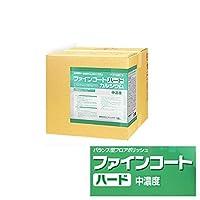 カルシウム架橋床用樹脂仕上剤 ユーホーニイタカ ファインコートハード(中濃度) 18L