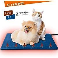TWONE(トォネ) ペットホットカーペット ペット ヒーター 犬 猫 うさぎ 加熱パッド 寒さ対策 小動物対応 防寒 7段階温度調節 過熱保護 替え用カバー お手入れ簡単 40*30cm 日本語説明書 一年間安心保証付き