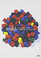 LIVE TOUR 2008 「冬薔薇ノ誓」 at Zepp Tokyo [DVD](在庫あり。)