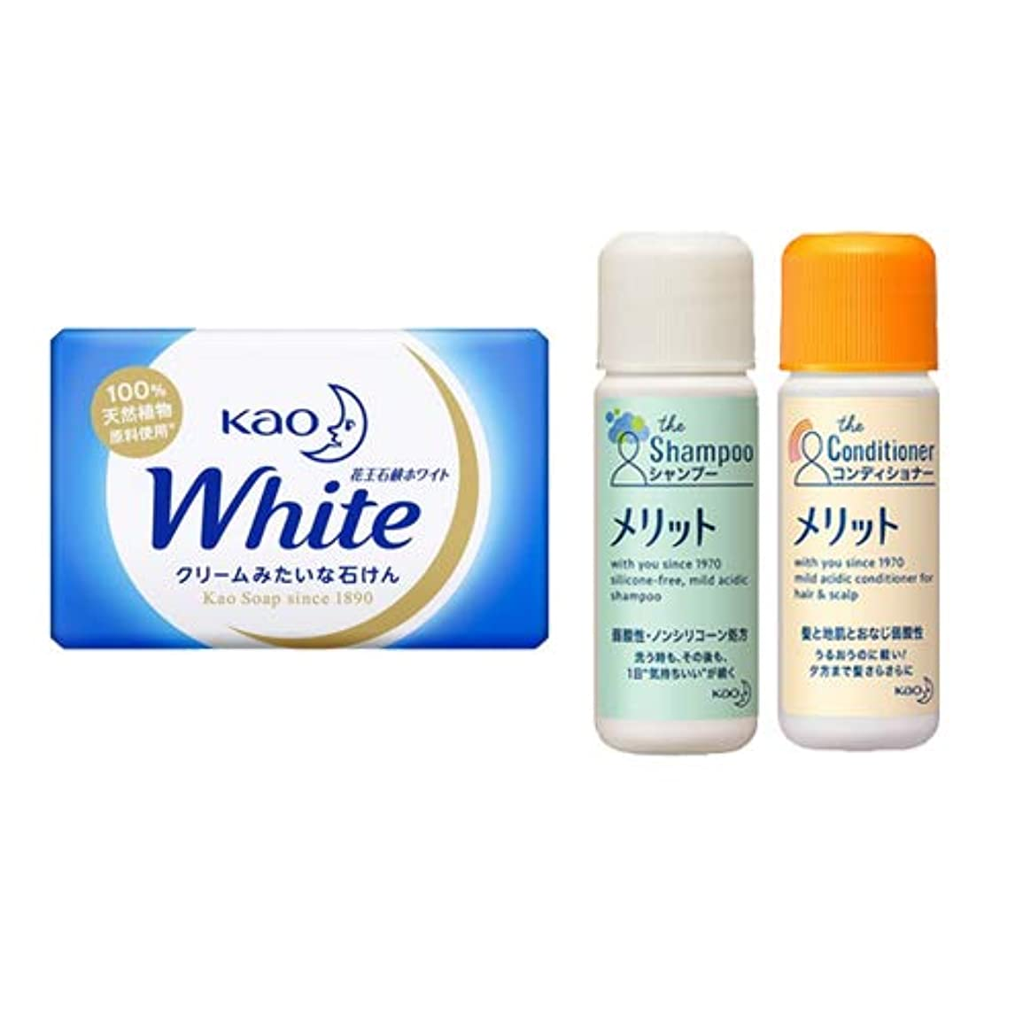 ブロック保証落胆した花王(KAO) 石鹸ホワイト(Kao Soap White) 15g + メリットシャンプー 16ml + リンス 16ml セット