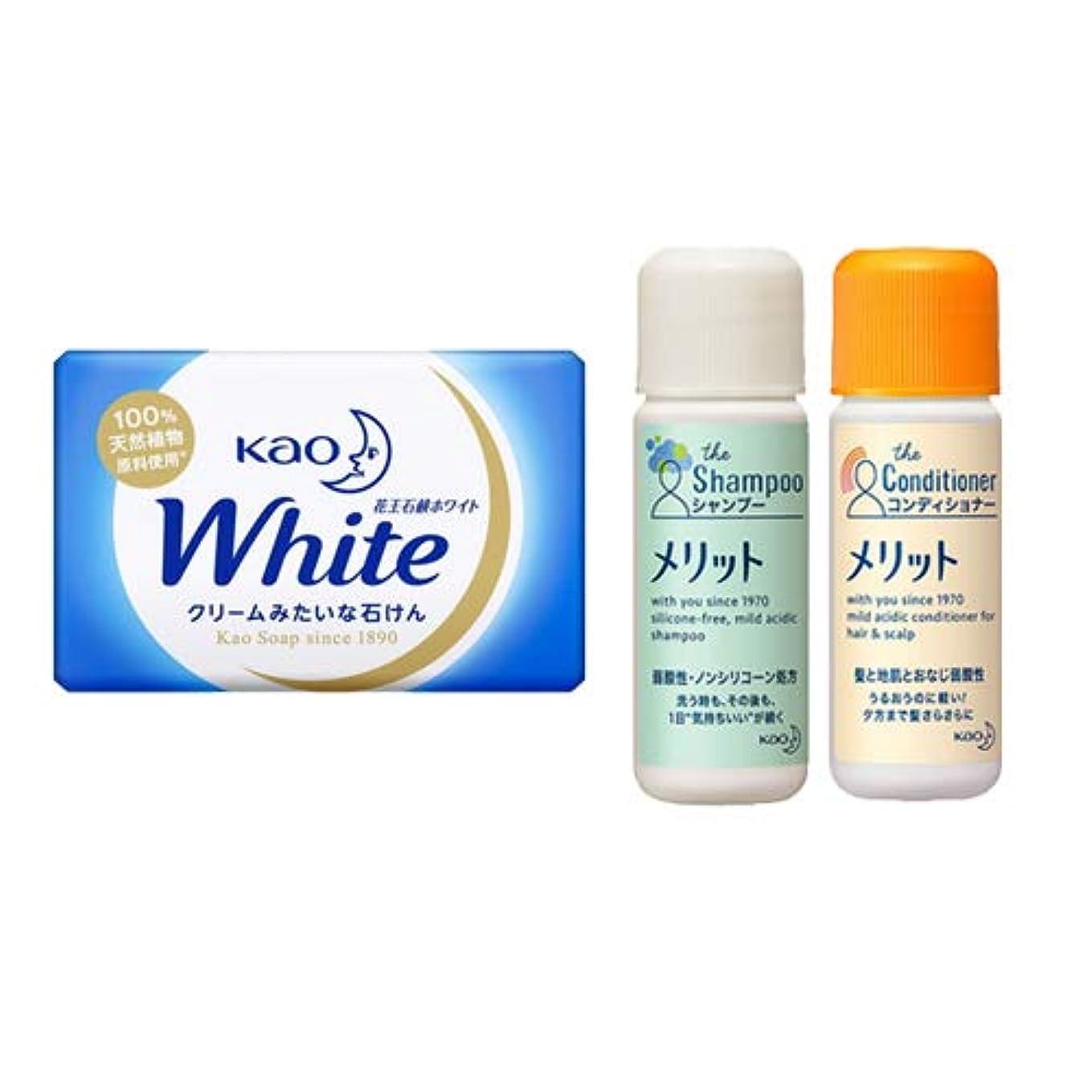 半ばせせらぎ時折花王(KAO) 石鹸ホワイト(Kao Soap White) 15g + メリットシャンプー 16ml + リンス 16ml セット