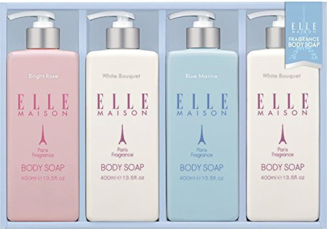 適合ブランド続ける熊野油脂 ギフト ELLE MAISONボディソープギフト EBS-20