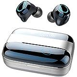【最先端第三世代進化版bluetooth 5.0】完全ワイヤレスイヤホン lakukoudou bluetoothイヤホン左右分離型HIFI マイク内蔵 片耳/両耳ハンズフリー通話 自動ペアリング対応 大容量充電ケース(2600mah)付き 重低音/
