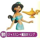 チョコエッグ ディズニーキャラクター8 [91.ジャスミン+魔法のランプ](単品)
