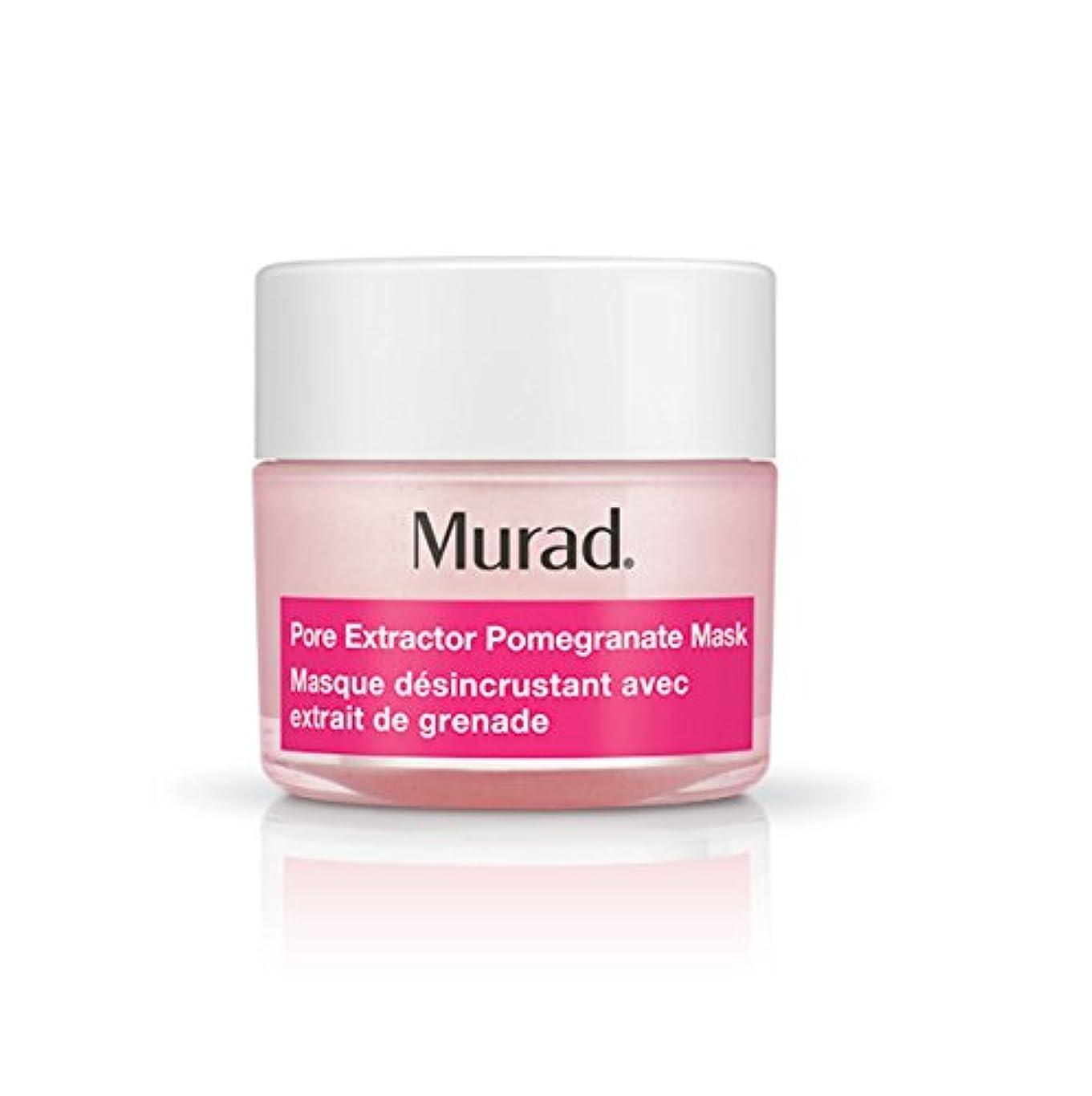 逆さまに縞模様の引用Murad ポアエクストラクター ざくろマスク、1.7 オンス (50 ml)