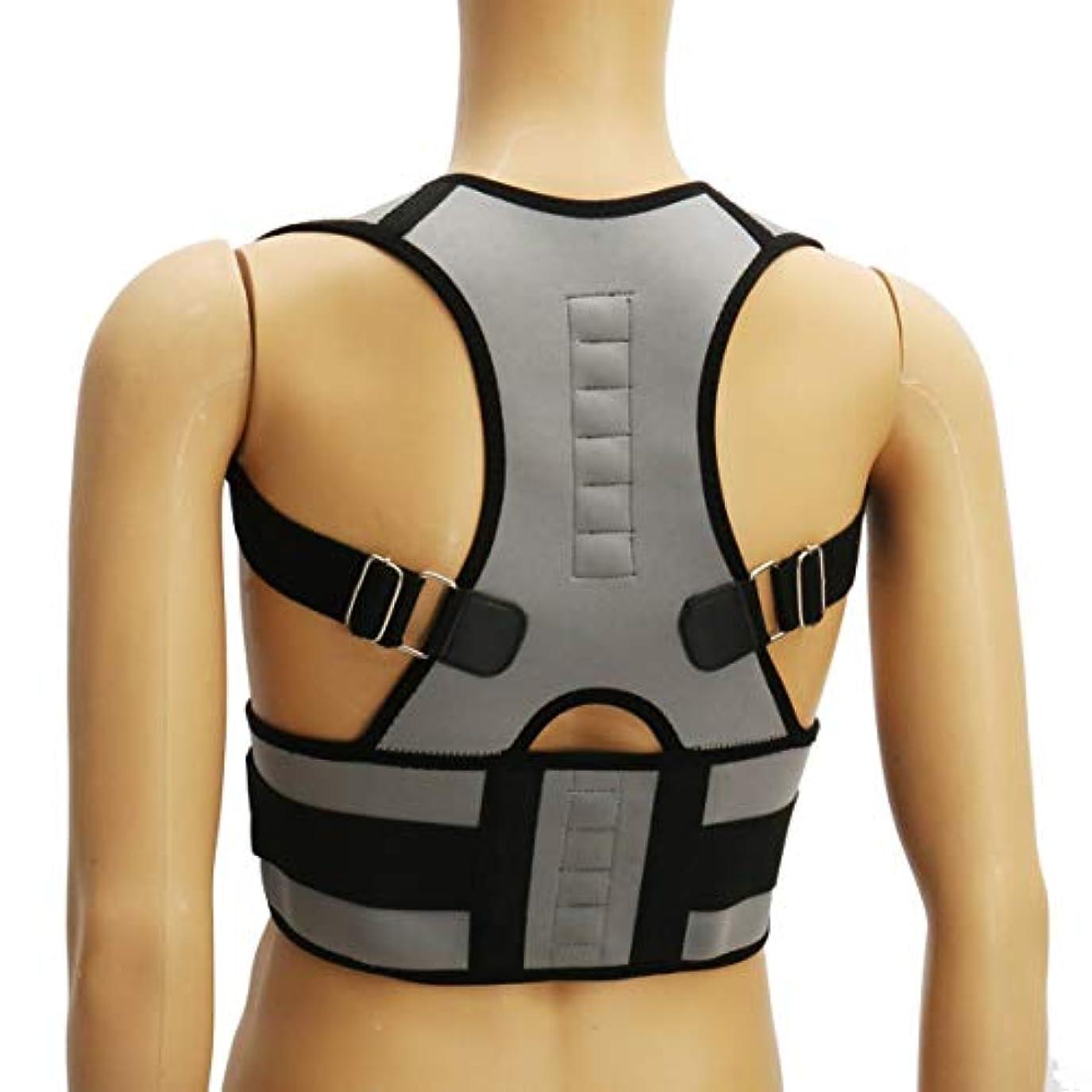 経過トライアスロンAdjustable Posture Corrector All-In-One Back Support Shoulder Lumbar Brace Belt Strap Universal for Men Women