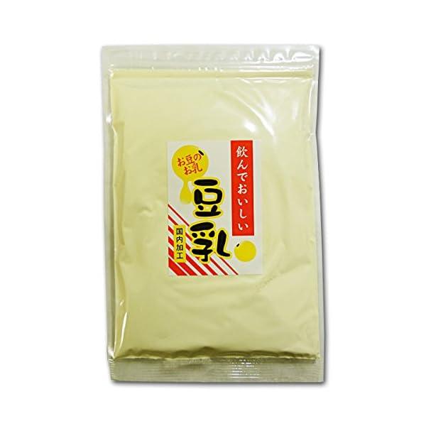 光永食品 飲んでおいしいお豆のお乳 豆乳 270gの商品画像