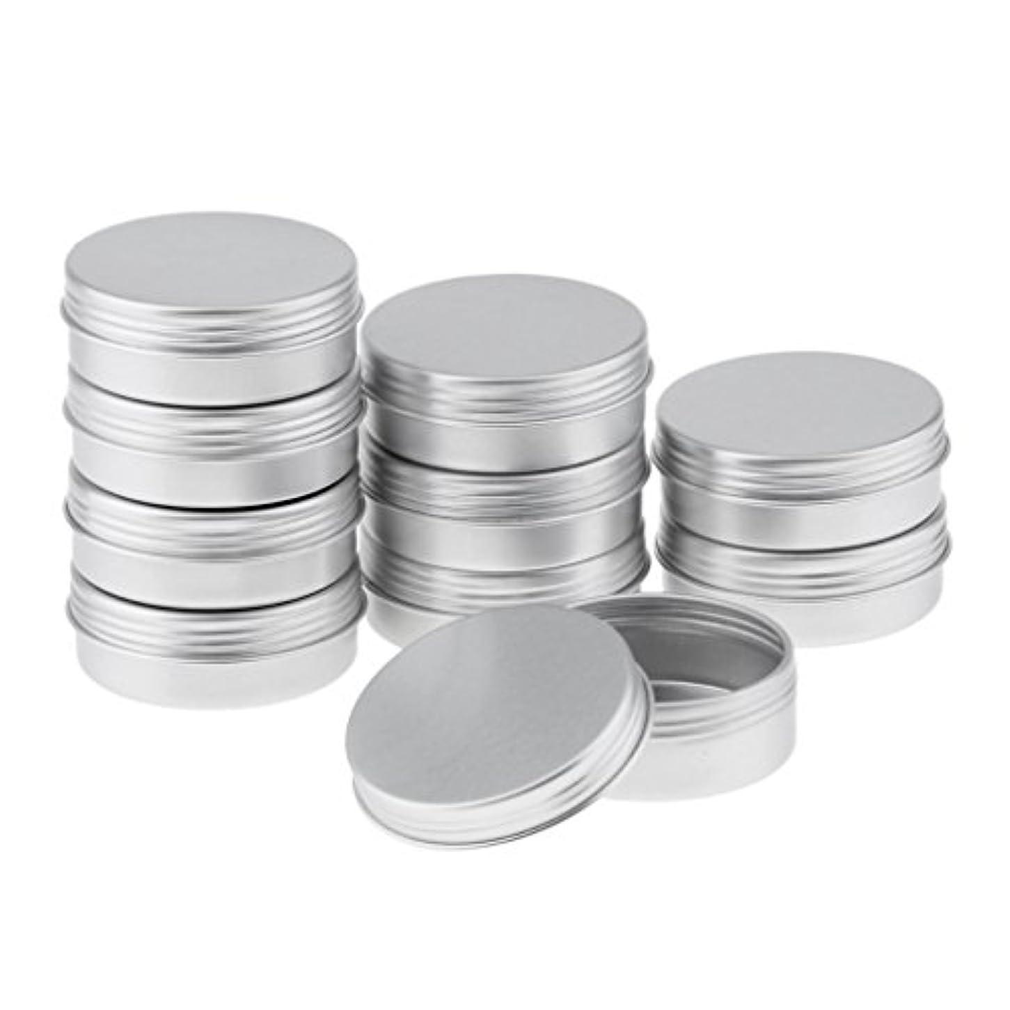 肌寒い姿勢数学10個の15ミリリットルのアルミニウムリップクリーム缶ポット化粧品クリームジャーボトル容器 - 10個25ml
