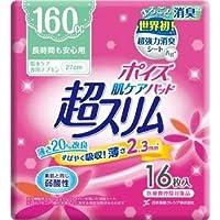 (まとめ)日本製紙クレシア ポイズ 肌ケアパッド 超スリム 長時間も安心用 16枚 【×3点セット】