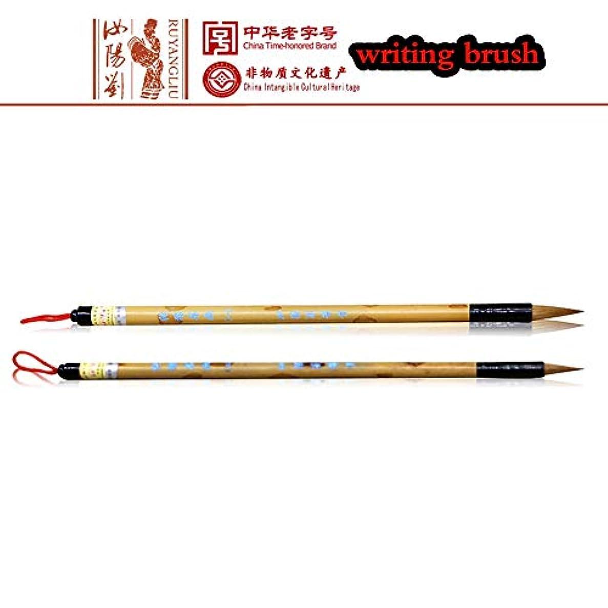 モーション月曜日まつげ筆水彩中国の書道ブラシ純粋なオオカミの毛のブラシプロの小さな通常のスクリプト/スクリプト/筆記体を実行する(2 / PC)