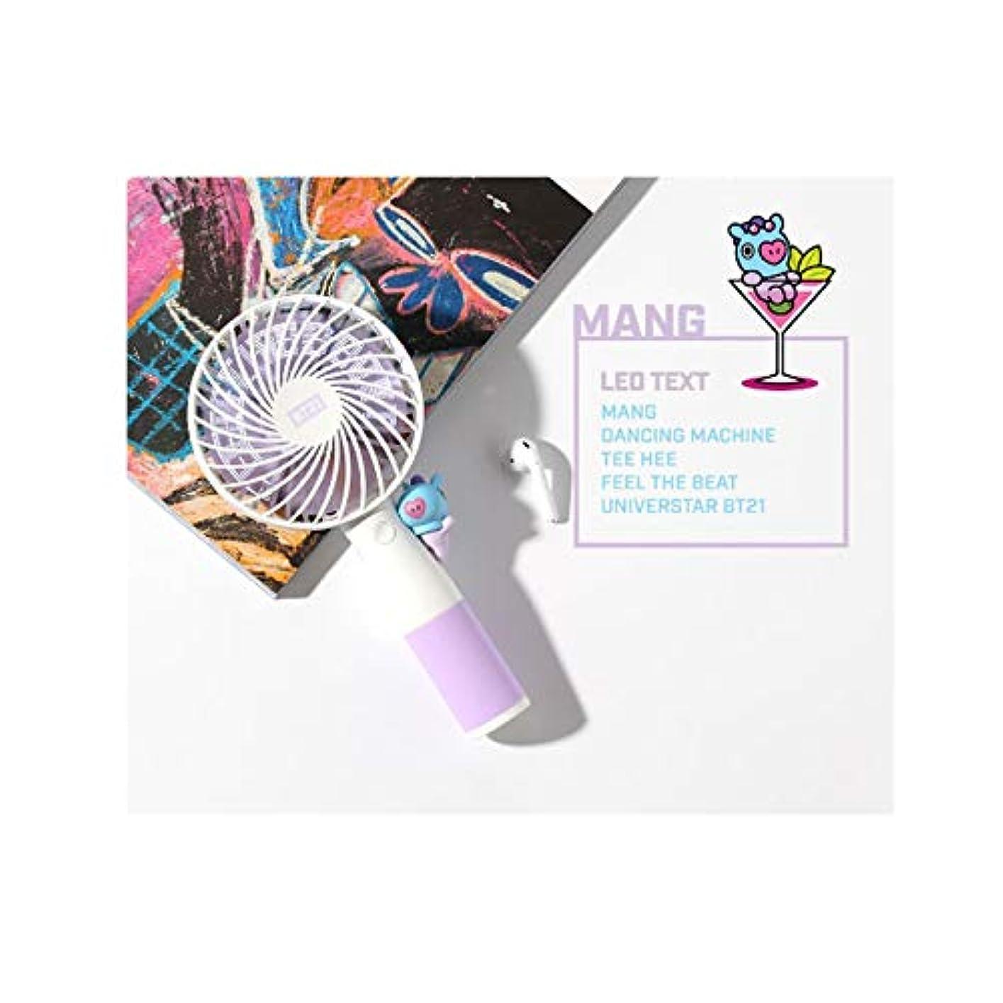 信頼できるセンチメンタル感嘆符公式BT21ハンディLED扇風機 携帯扇風機 2019 HANDYFAN7種 BTSグッズ 韓国語 (MANG)