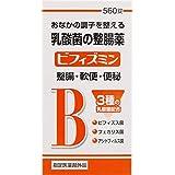 【徳用560錠】乳酸菌の整腸薬 ビフィズミン 560錠(4987469589221)【指定医薬部外品】