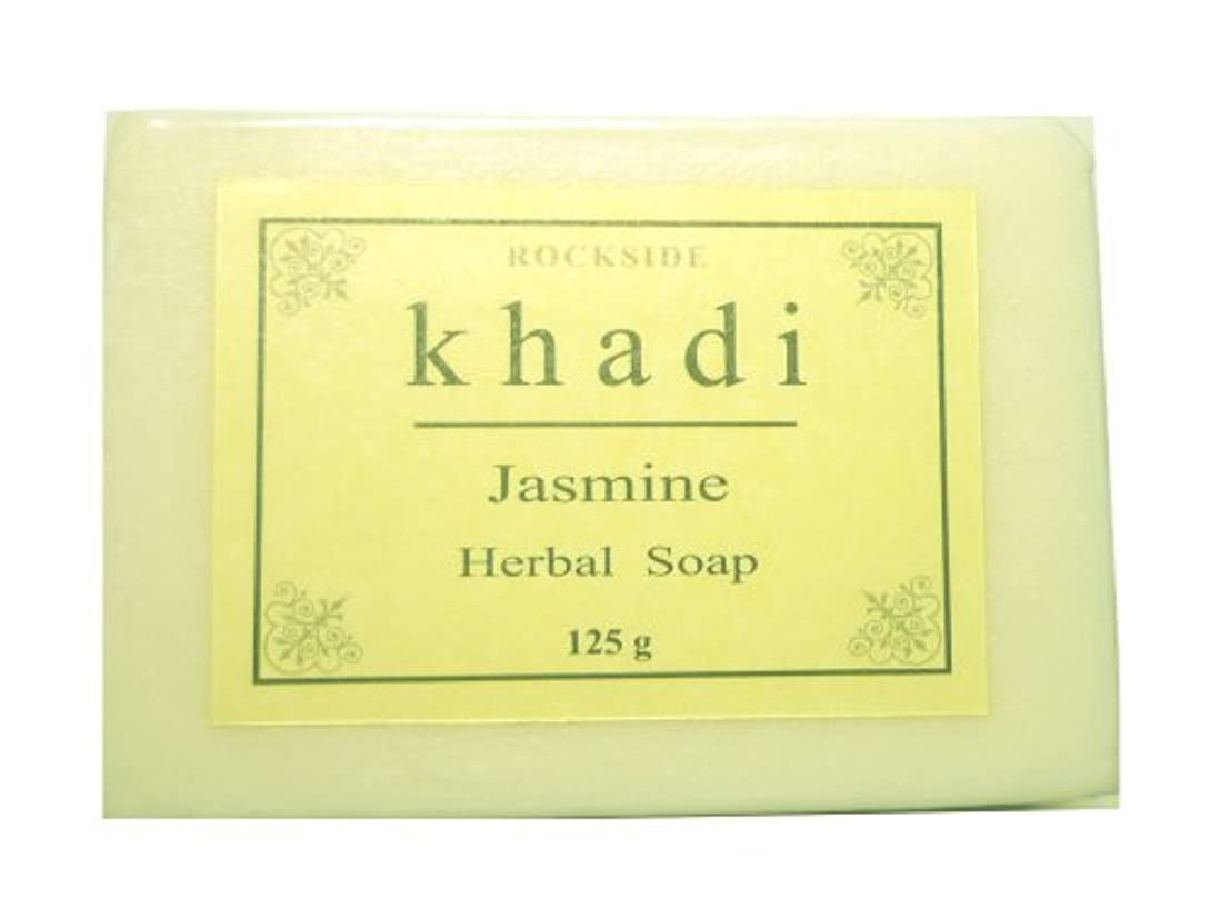 テキスト韓国語ご意見手作り  カーディ ジャスミン ソープ Khadi Jasmine Soap