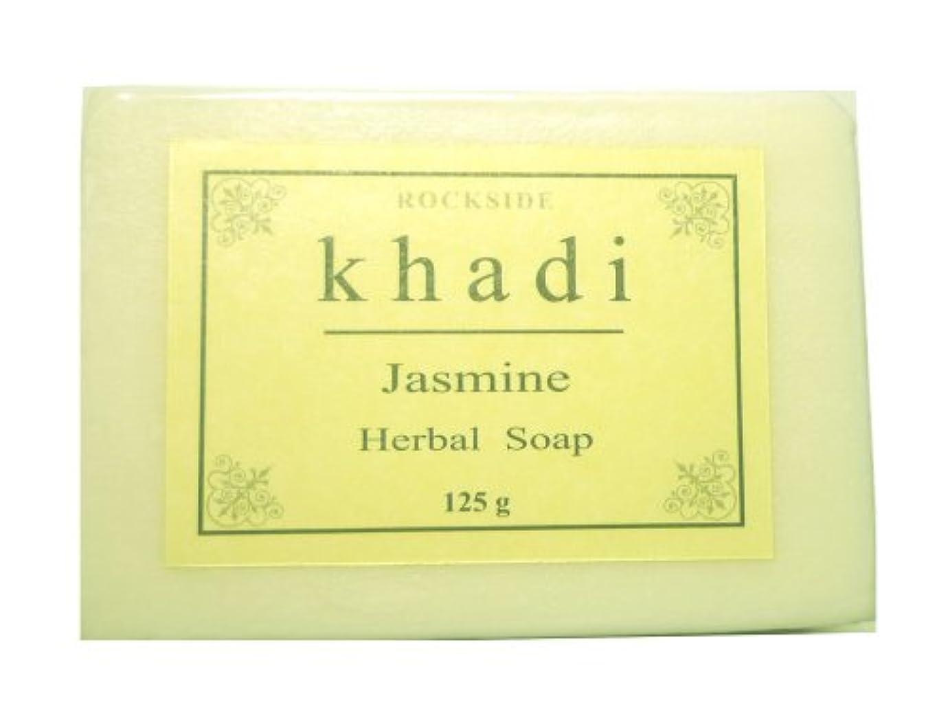 ロック解除見える種手作り  カーディ ジャスミン ソープ Khadi Jasmine Soap