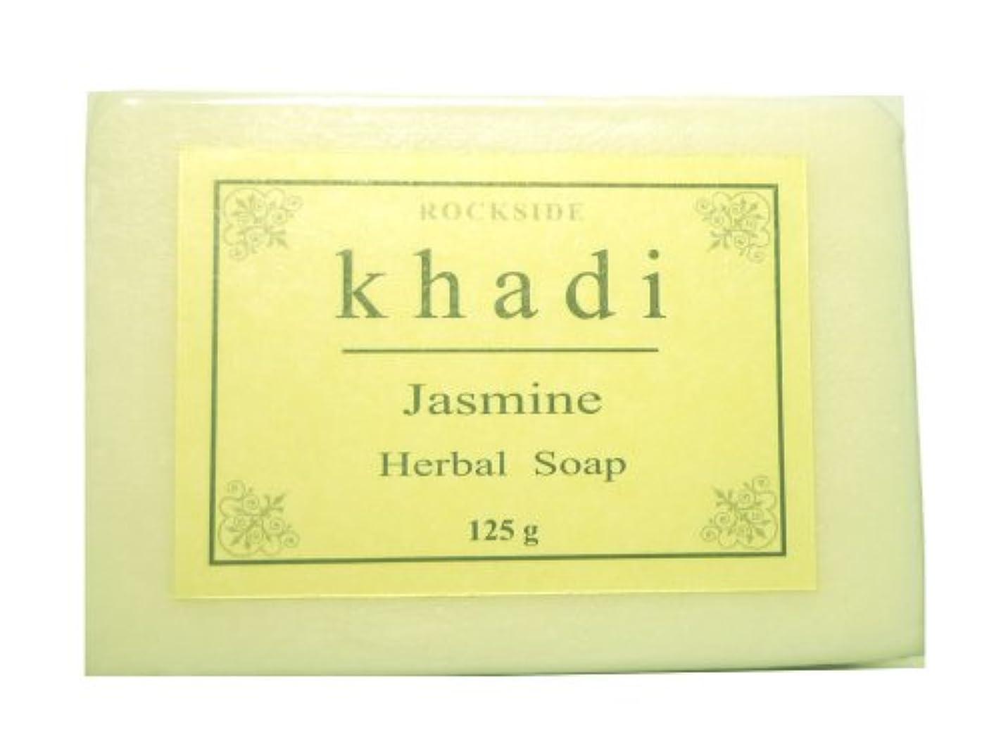 仲人勇敢な聖人手作り  カーディ ジャスミン ソープ Khadi Jasmine Soap