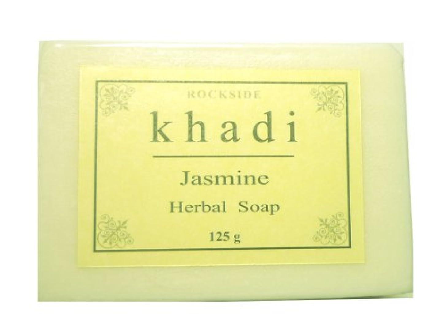 夜の動物園講師いじめっ子手作り  カーディ ジャスミン ソープ Khadi Jasmine Soap