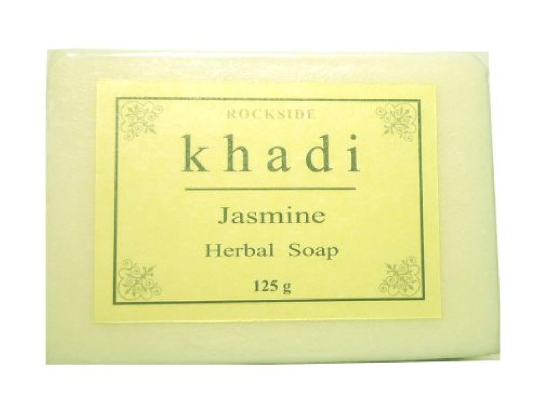統計その間亜熱帯手作り  カーディ ジャスミン ソープ Khadi Jasmine Soap