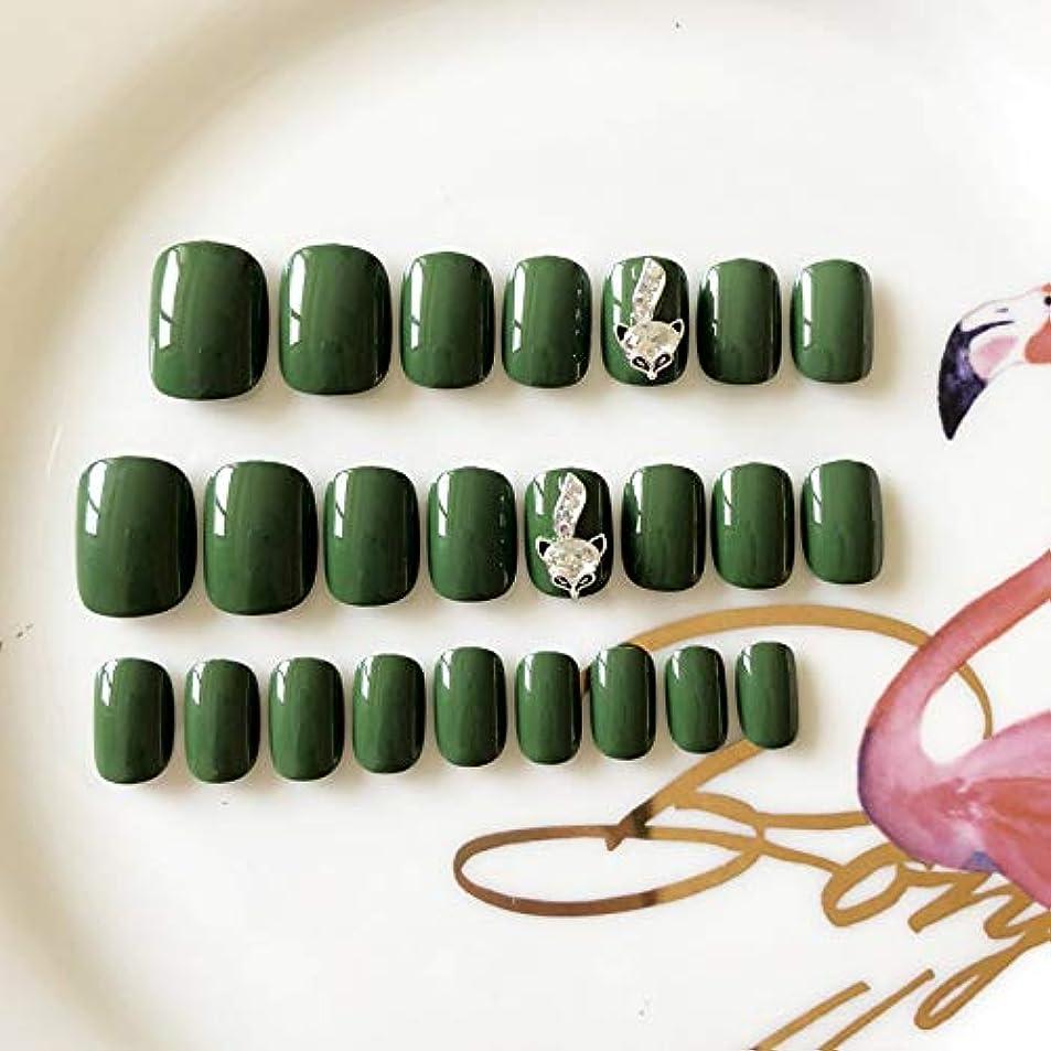 XUANHU HOME 24pcs夏の人工偽爪ダークグリーンスクエアアクリルフルカバーミディアムロングフェイクネイルのヒント