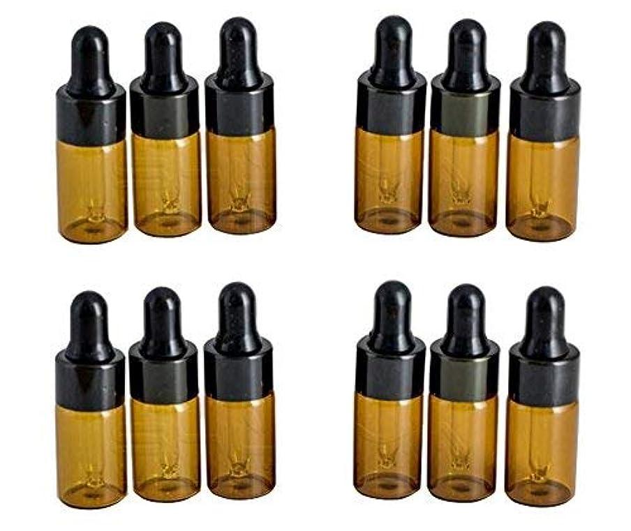 ファックスアンティーク困惑12PCS 3ml/3ML Empty Refillable Amber Glass Essential Oil Bottles Makeup Cosmetic Sample Container Bottle Pot with...