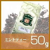 ミントティー 紅茶葉 50g