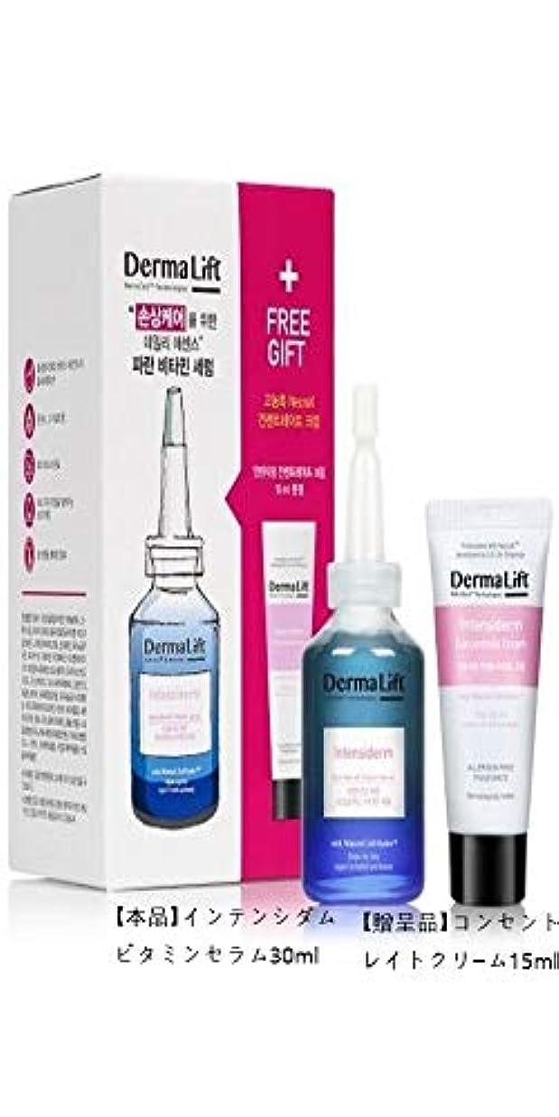DermaLift IntensidermBlueNecroX VitaminSERUM30ml インテンシダムビタミンセラム30ml [並行輸入品]