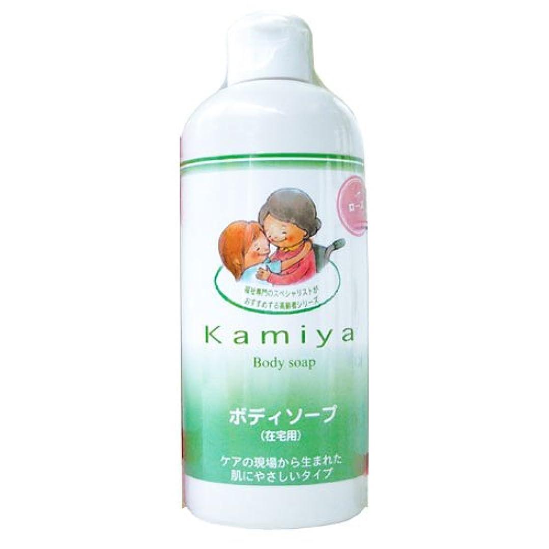 温帯化粧プレーヤージェイアンドシー 髪やオリジナルボディーソープ ローズ 250ml