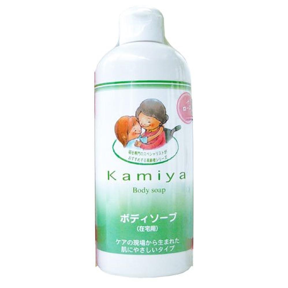 エネルギー上級反毒ジェイアンドシー 髪やオリジナルボディーソープ ローズ 250ml