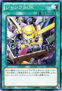 遊戯王カード 【ジャンクBOX】 DE03-JP144-N ≪デュエリストエディション3 収録カード≫