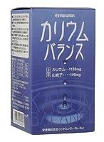 【セット品】カリウムバランス 270粒×4個