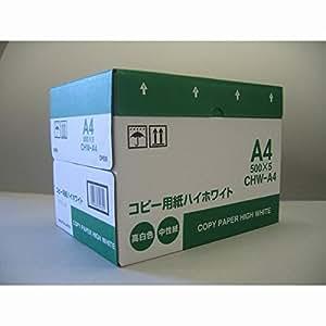 日本製紙 コピー用紙 ハイホワイト A4(1箱/2,500枚入) KP-PAHWA4-3
