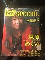 hm3 SPECIAL vol.2