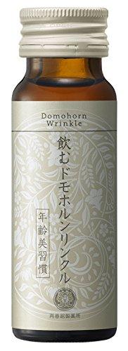 飲むドモホルンリンクル【年齢美の鍵「睡眠の質」に着目した美容ドリンク】50ml×14本